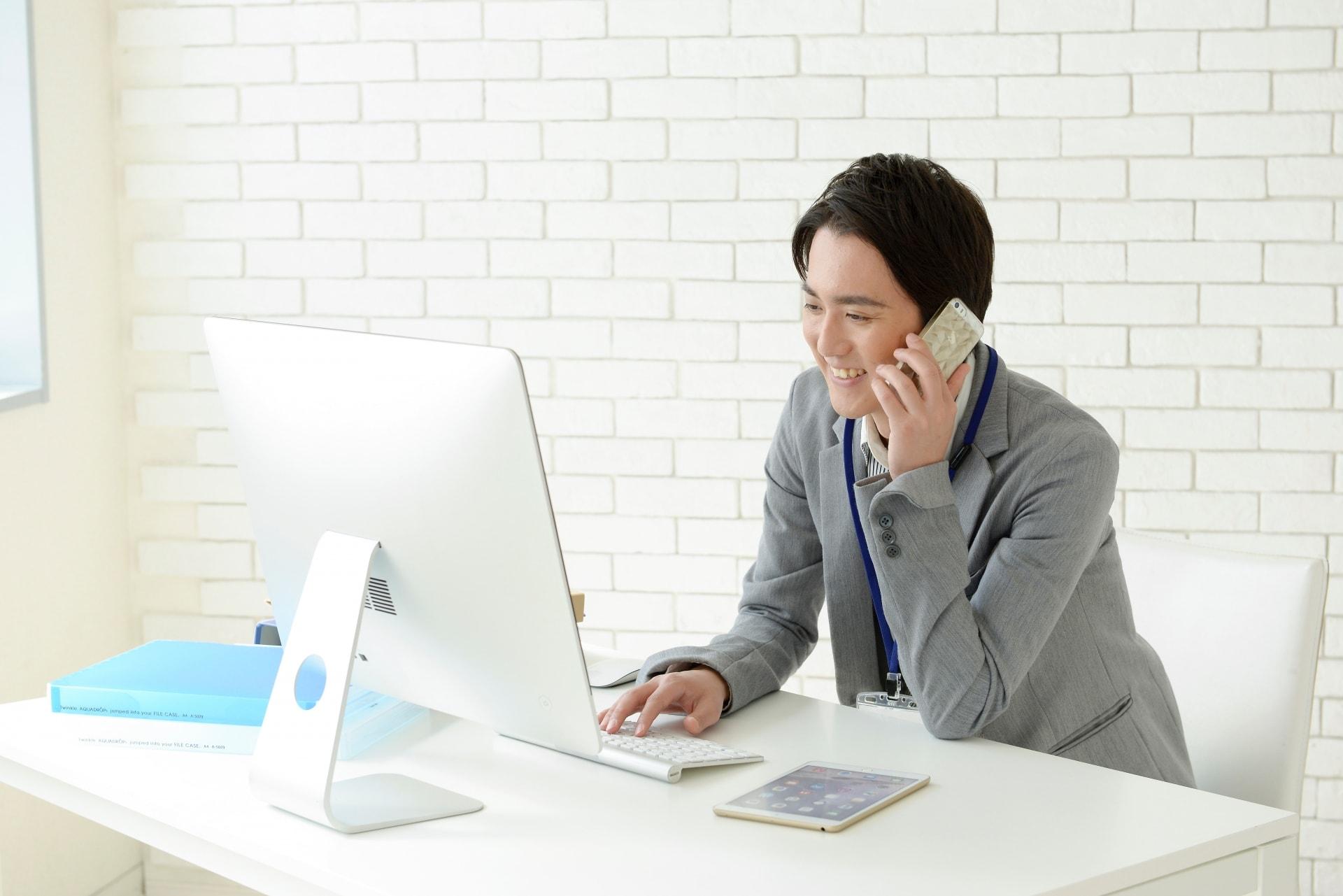 【海外旅行保険】海外旅行保険はインターネットがお得!