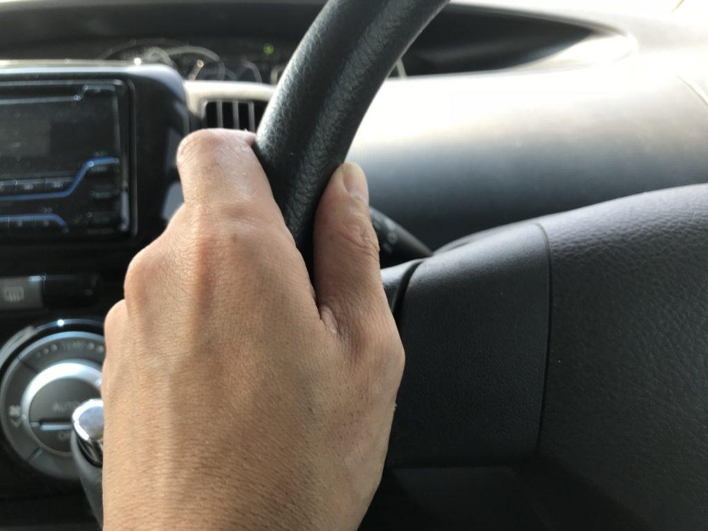 【自動車保険】保険会社間での等級の引継ぎってできるの?