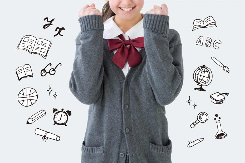 【学資保険】学資保険の契約の時に注意すること