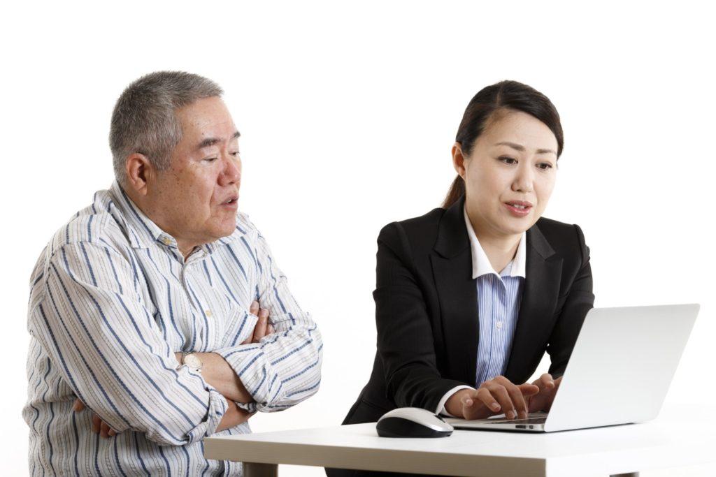 【個人年金保険】個人年金保険ってどんな保険?