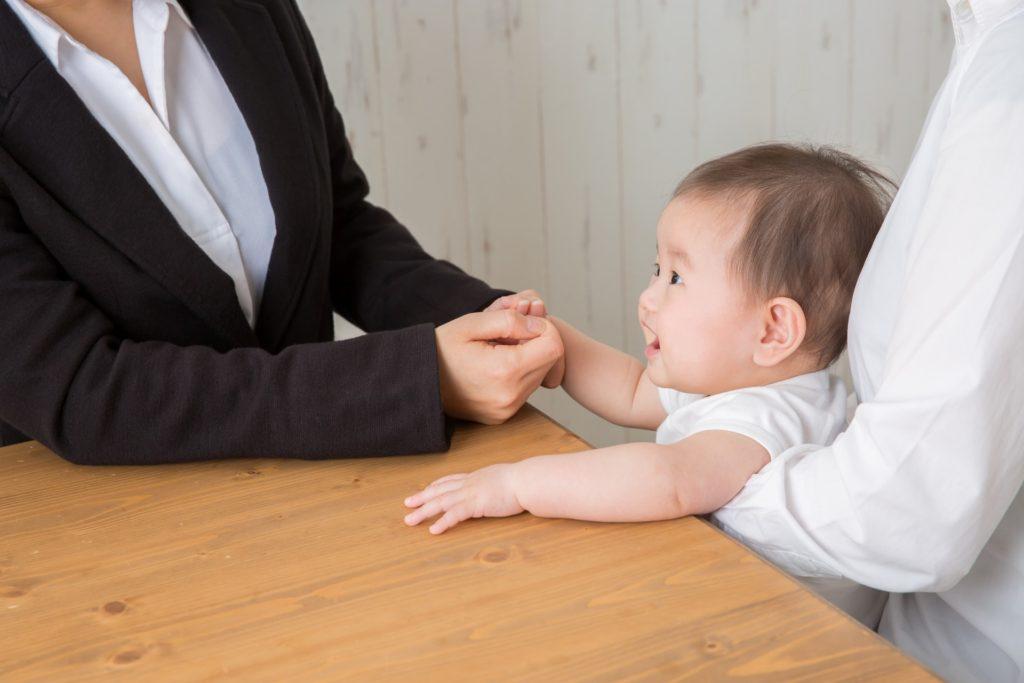 【学資保険】学資保険は何歳まで入れる?