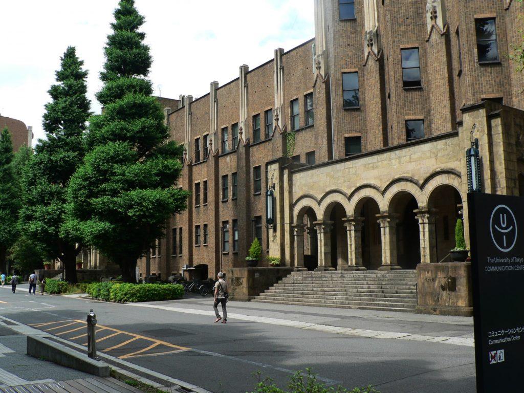 【学資保険】大学4年間でかかる費用