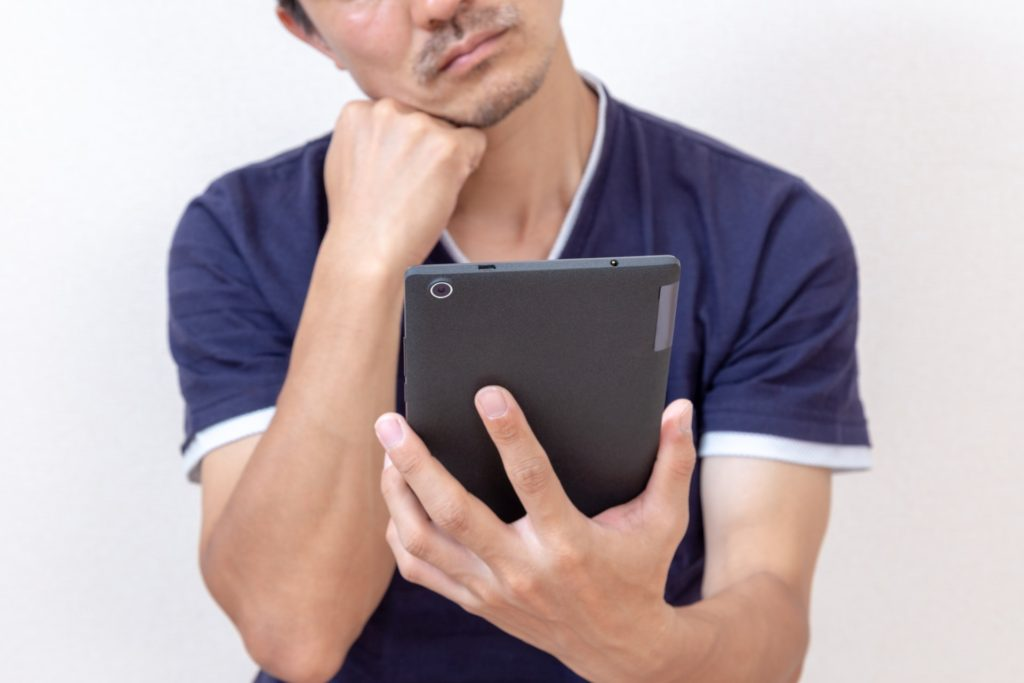 【がん保険】がん保険の終身型と定期型の比較