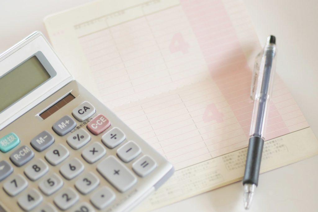 【学資保険】学資保険の契約者貸付とは