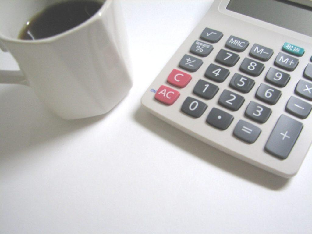 【個人年金保険】個人年金保険ってどんな人に必要なの?