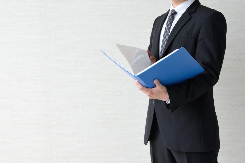 【学資保険】学資保険の告知義務違反による契約の解除